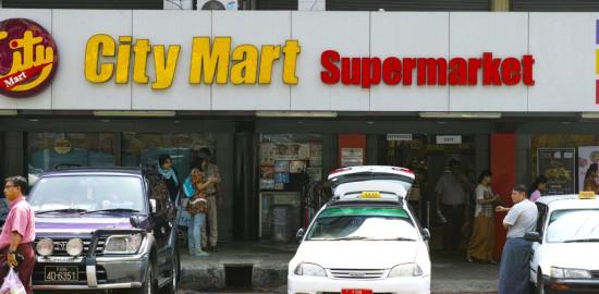 Shopping_CityMart01