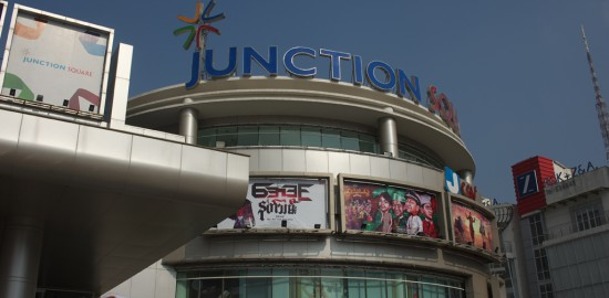 Shopping_JanctionSquare01