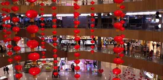 Shopping_MyanmarPlaza01