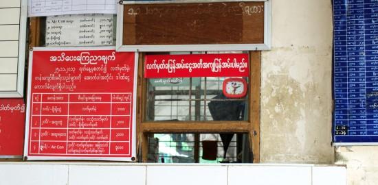 Loopline_YangonCentral02