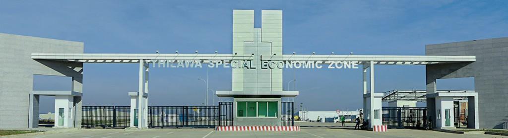 Thilawa SEZ Gate
