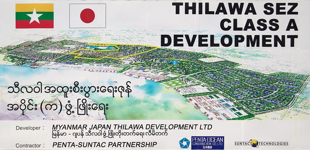 Thilawa_SEZ_Devlopment_C