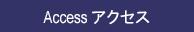 menu_access11